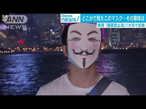 香港デモとEDM